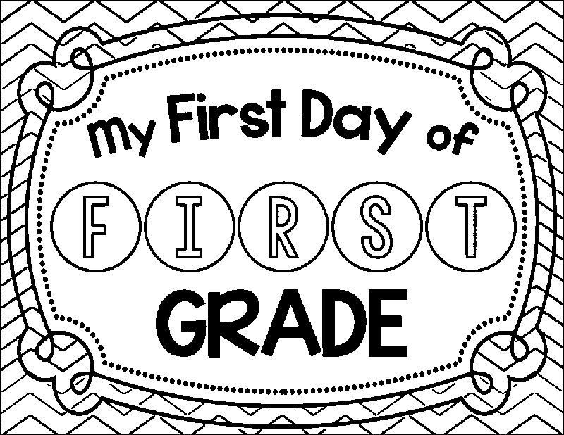 1st Grade School Coloring Pages