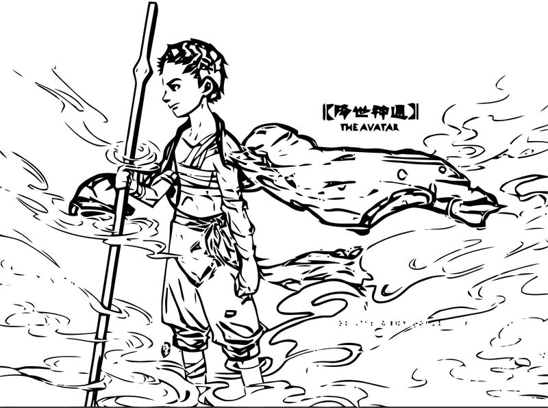 Aangfull Avatar Aang Coloring Page 1