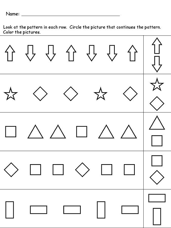 Activity Worksheets For Kids Pattern
