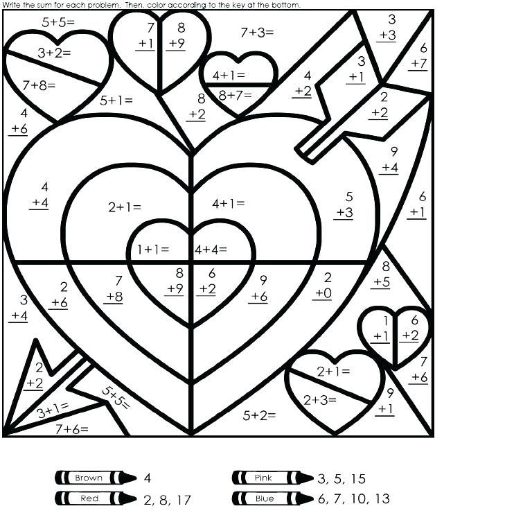 Addition Coloring Math Worksheets