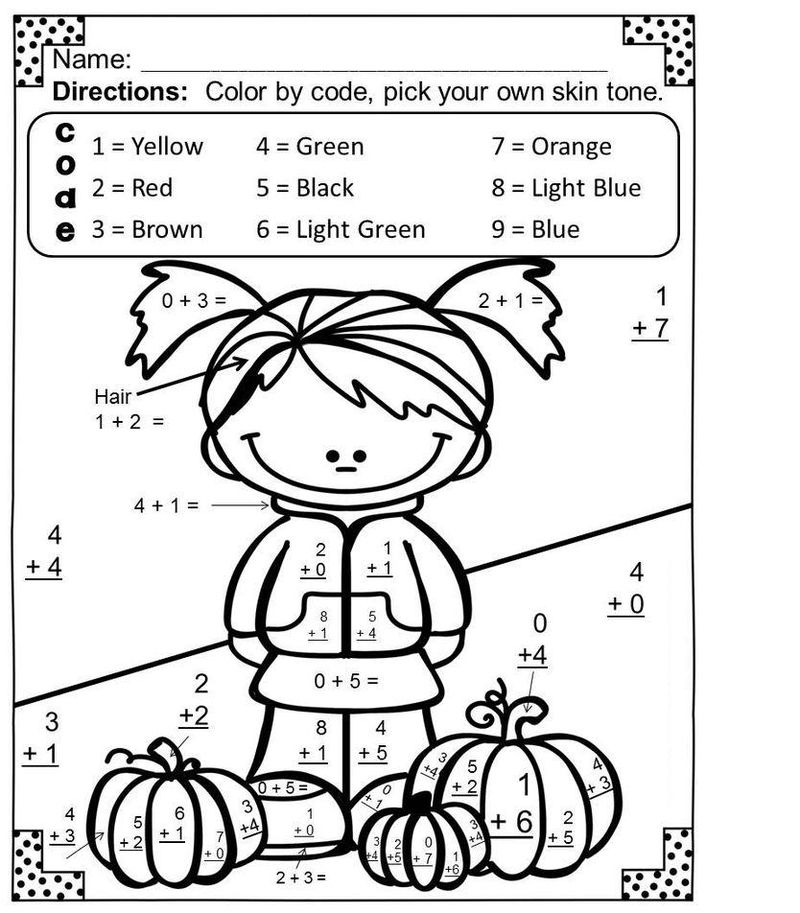 Addition Coloring Worksheets 4th Grade - Coloring Sheets