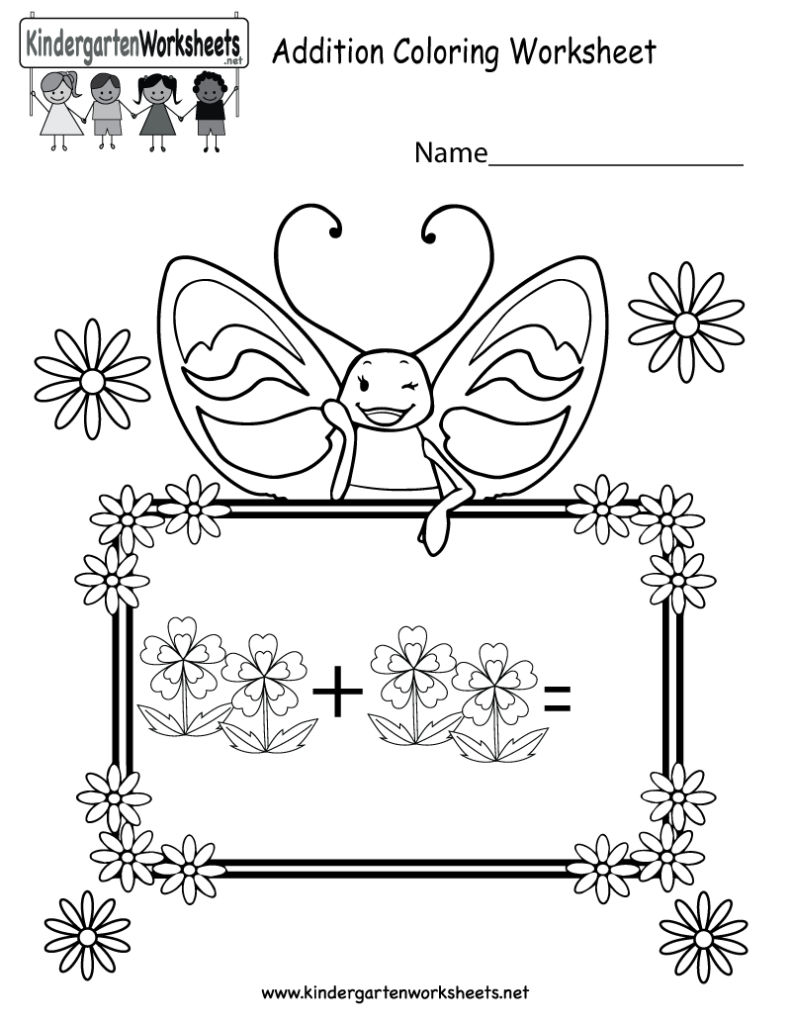 Addition Count The Flowers Worksheet