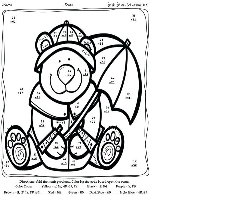 Addition Without Regrouping Coloring Worksheets