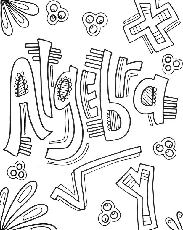 Algebra Math Coloring Pages