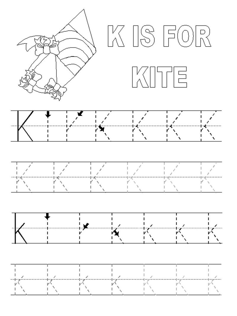 Alphabet Letter Tracing Printables Practice