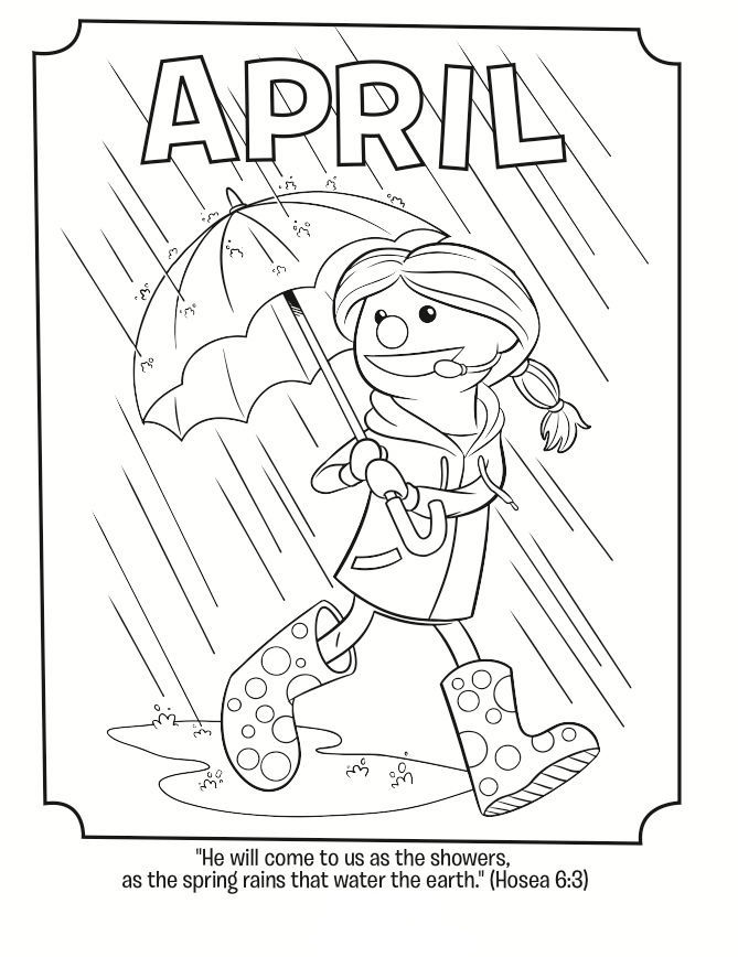 April Bible Quote Coloring Page