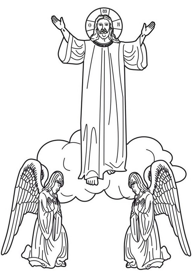 Ascention Religious Easter Coloring Pages
