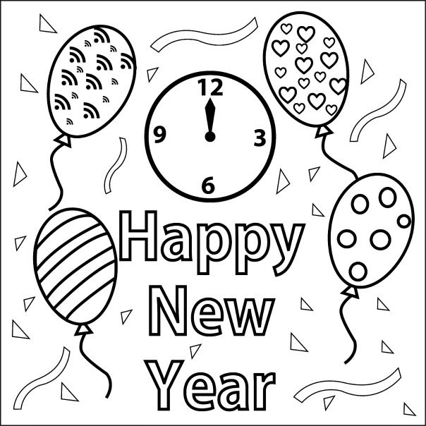 Balloons Happy New Year Coloring Pages
