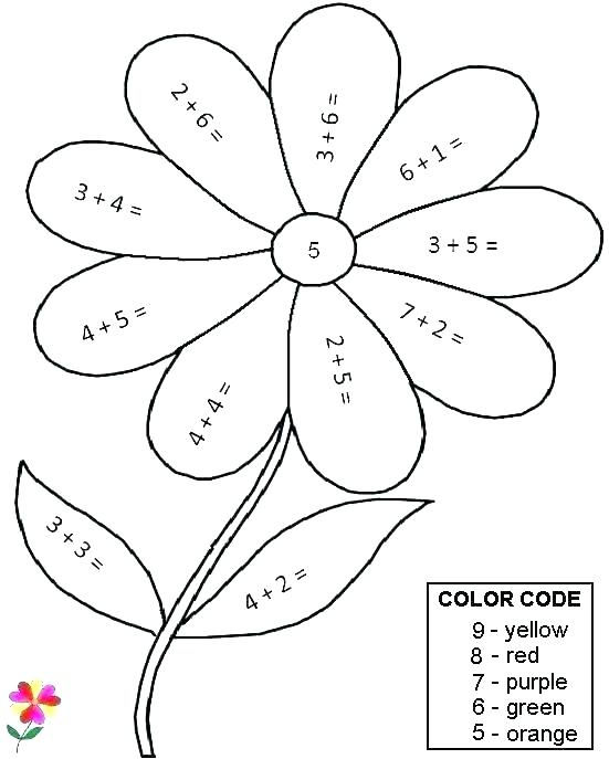 Basic Addition Coloring Worksheets Free