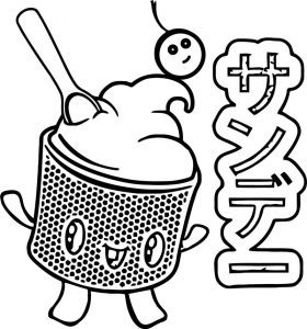 Character designs japanase cupcake coloring page