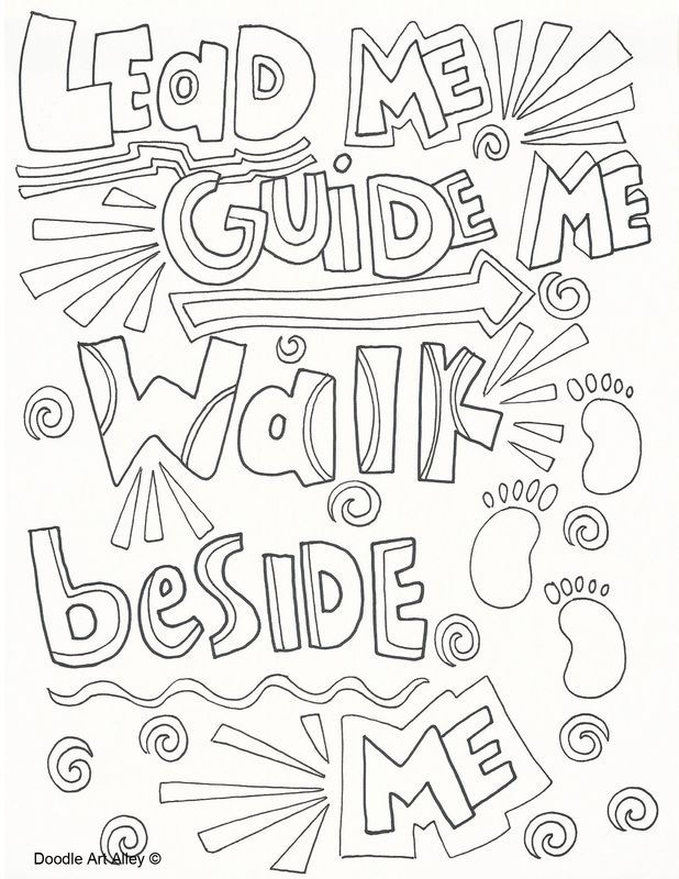 Christian Bible Coloring Page Walk Beside Me