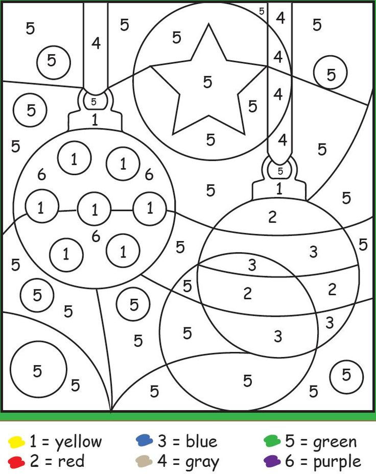 Christmas Ornaments Color By Number