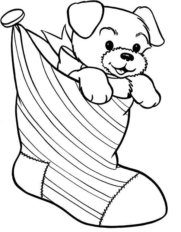 Christmas Present Dog Coloring Pages