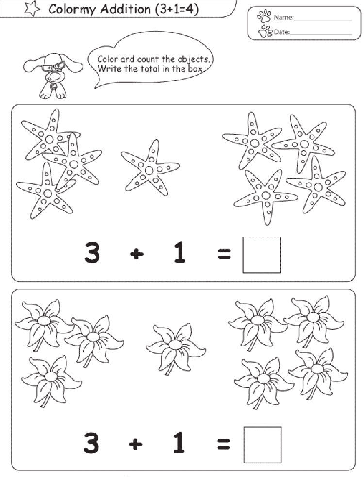 Color And Add Worksheet