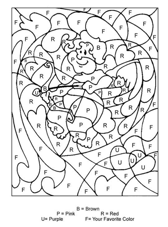 Color By Letter Coloring Page Printables