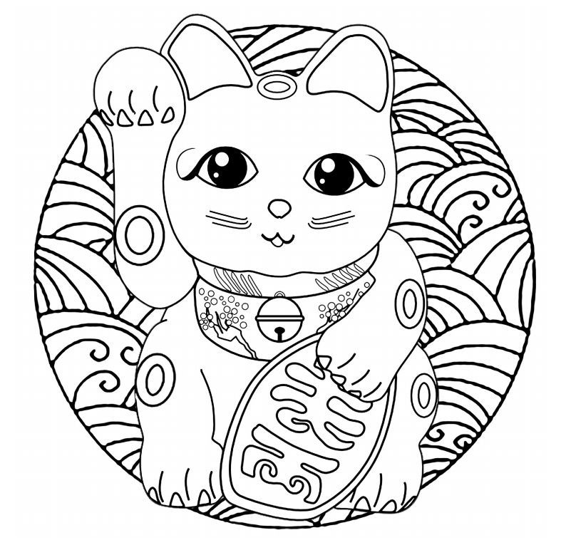Cute Cat Coloring Page For Adults