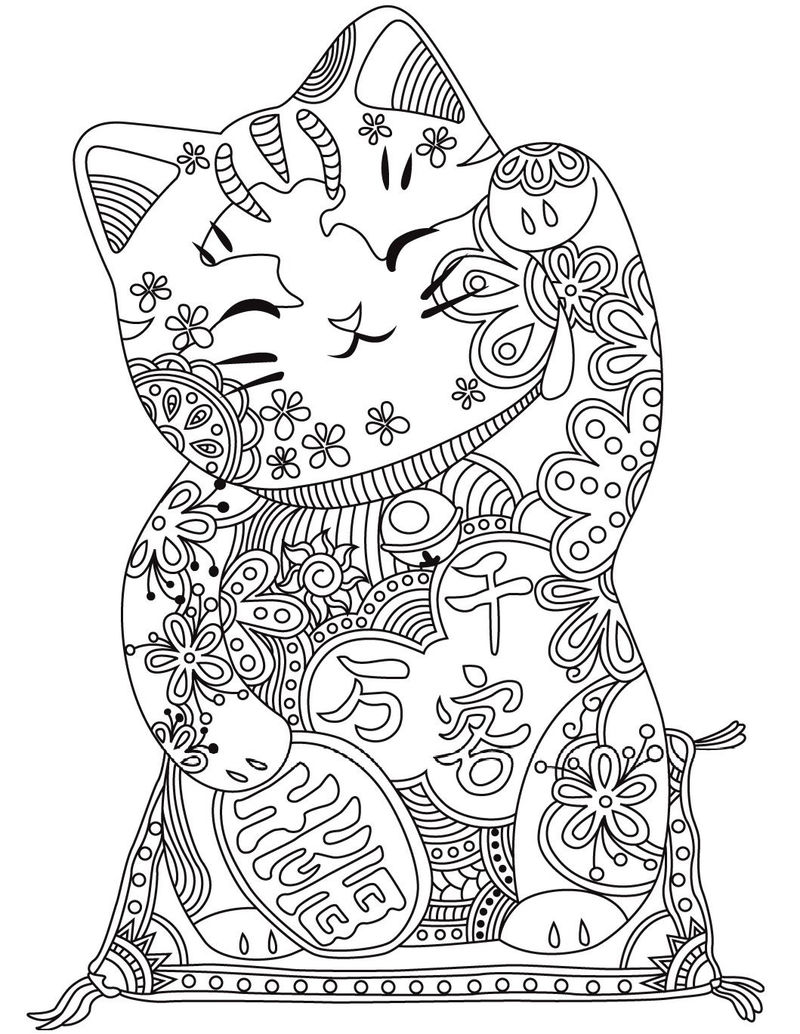 Cute Free Cat Coloring Pages For