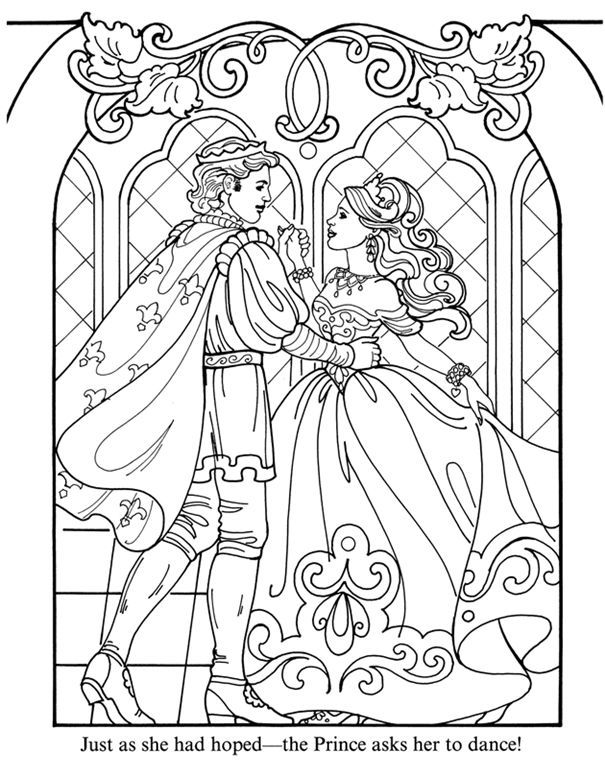 Dancing Prince And Princess Coloring Pages