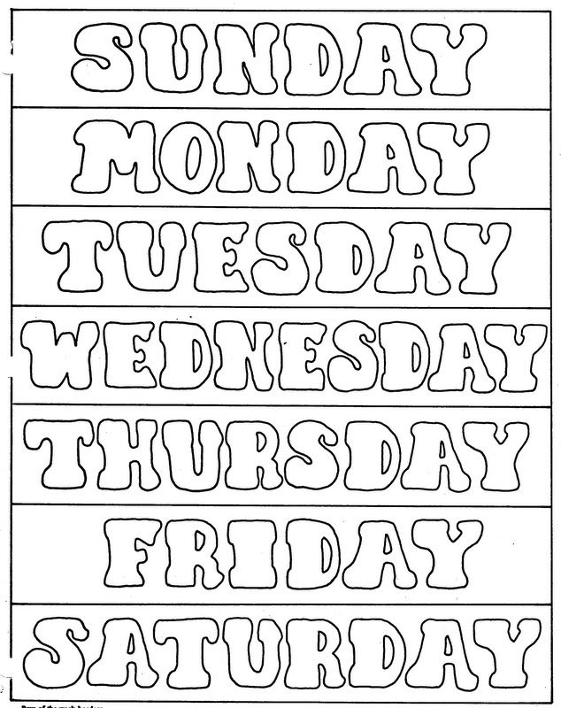 Days Of The Week Activities Coloring 001