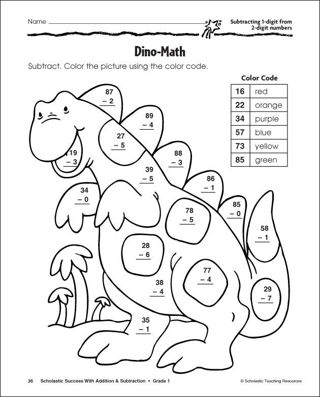 Dino Math Subtraction Color By Number