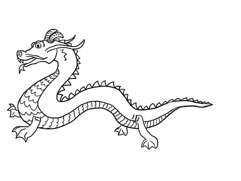 Dragon Colouring Pages Chinese