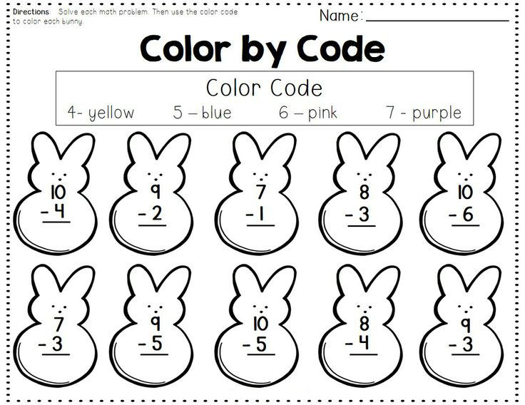 Easter Bunny Subtraction Coloring Worksheet
