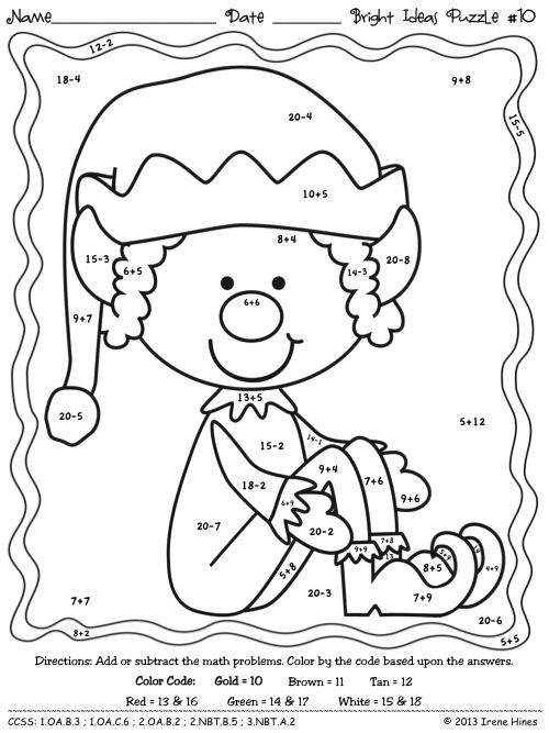Elf Addition And Subtraction Worksheets Color By Number