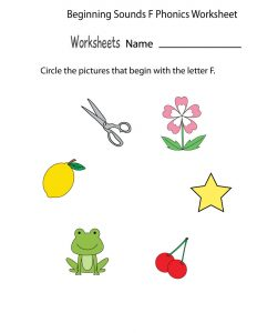 F worksheets for kids