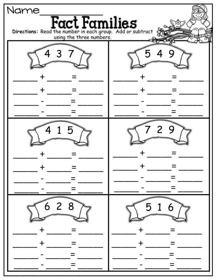 Fact Families Worksheets First Grade Addition