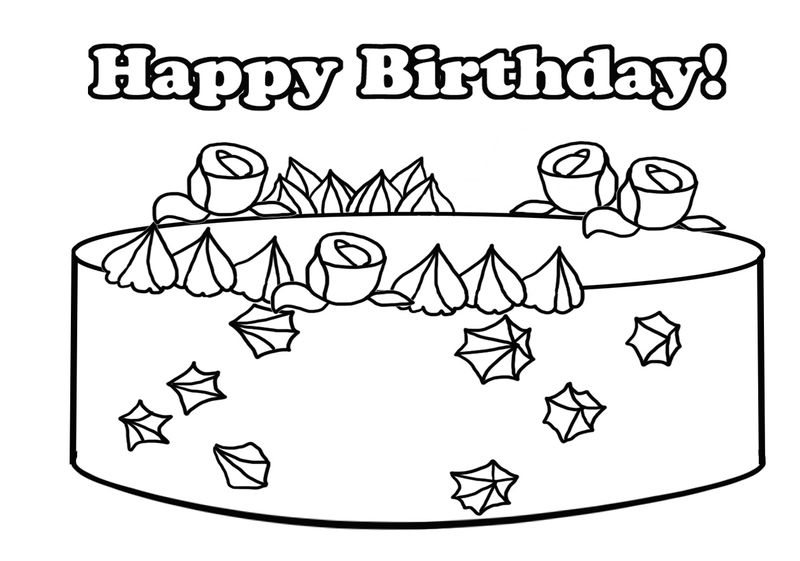 Fancy Happy Birthday Cake Coloring Page