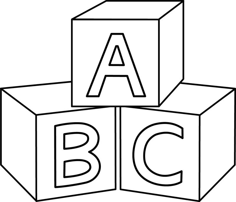 Free Abc Worksheets 2016