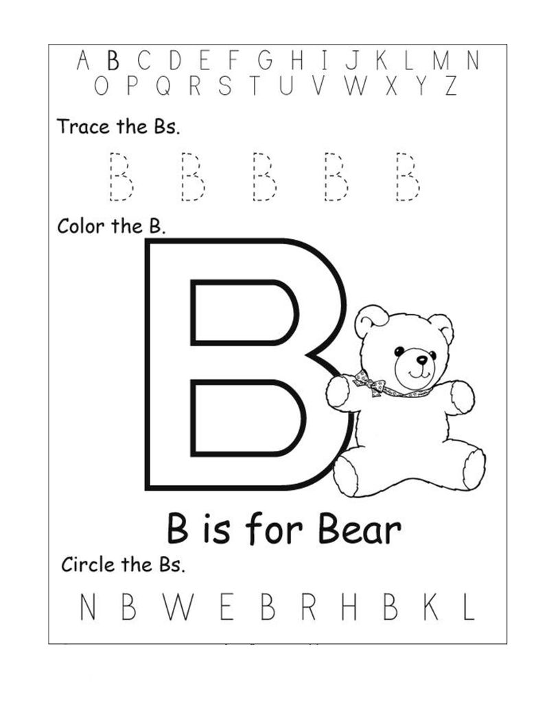 Free Abc Worksheets For Pre K Bear
