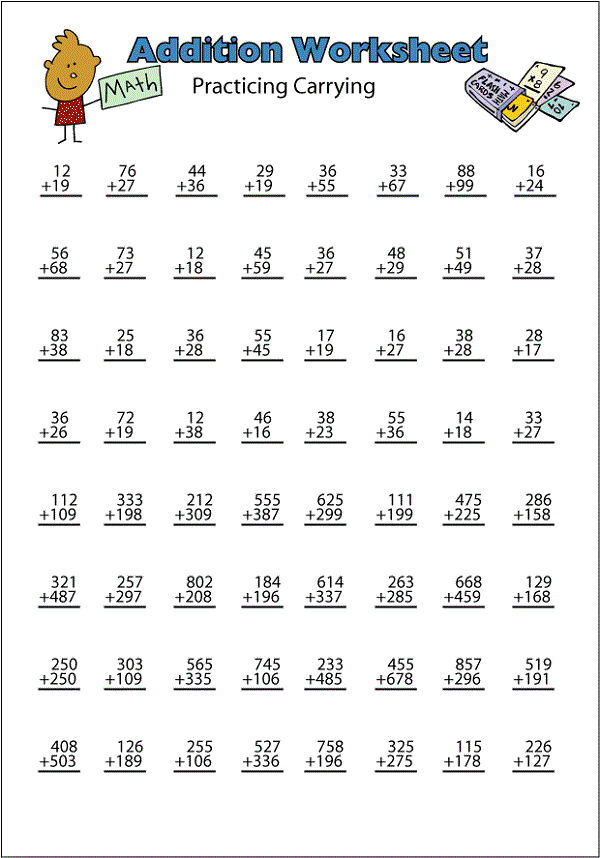Free Kids Activity Sheets Addition