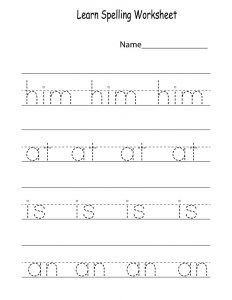 Free learning worksheets spelling
