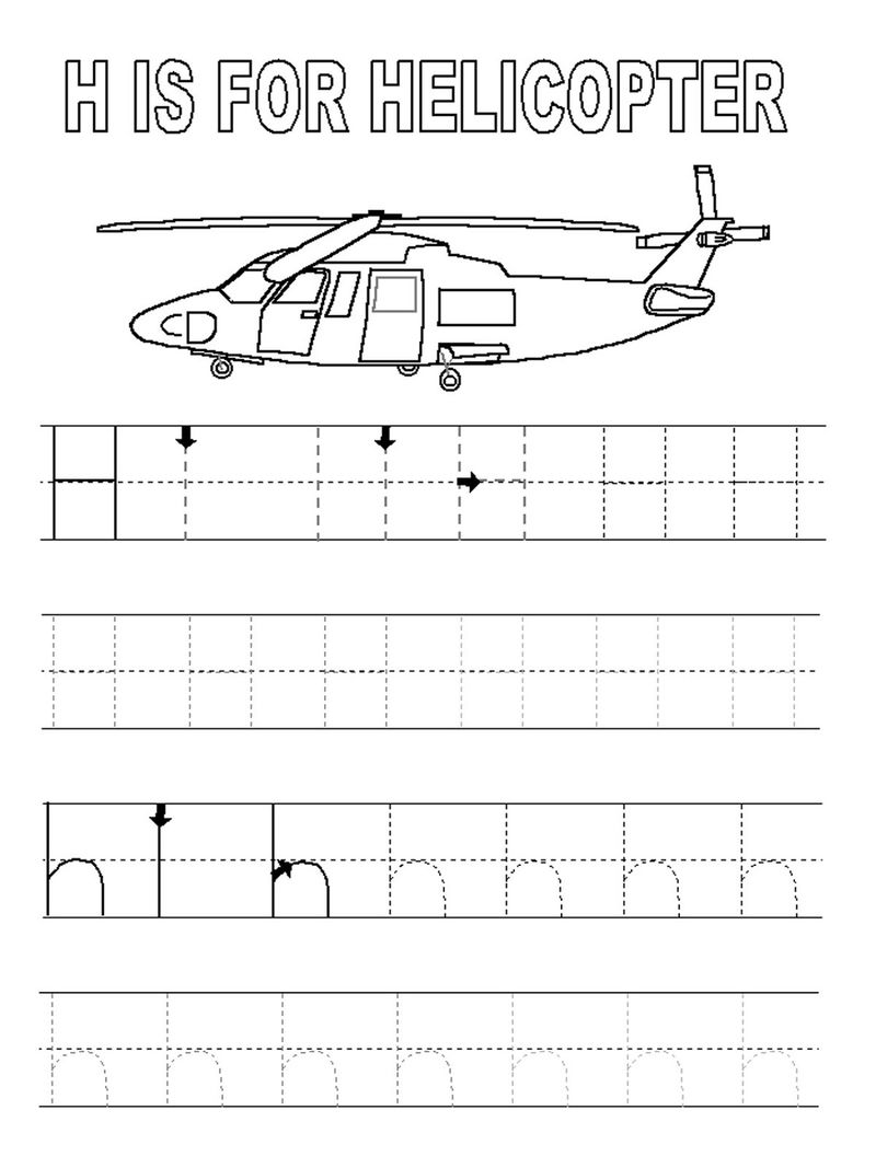 Free Traceable Alphabet Worksheets Helicopter
