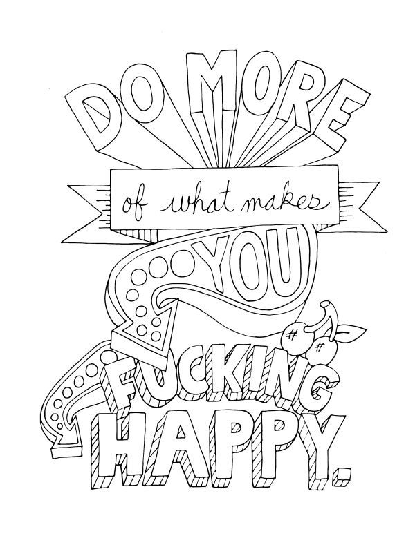Fun Curse Word Coloring Pages For Adults - Coloring Sheets