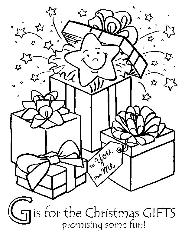 G Is For Christmas Gifts Coloring Page