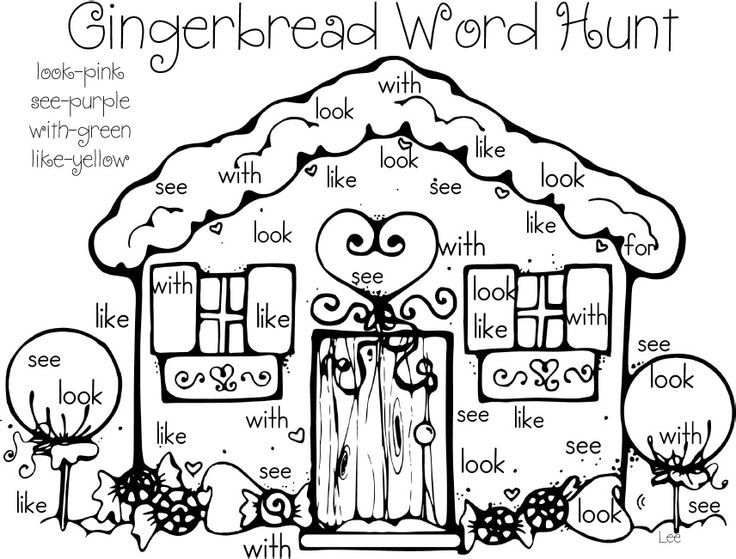 Gingerbread Word Hunt Coloring Activity