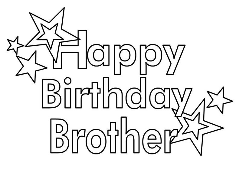 Happy Birthday Brother Coloring Pages
