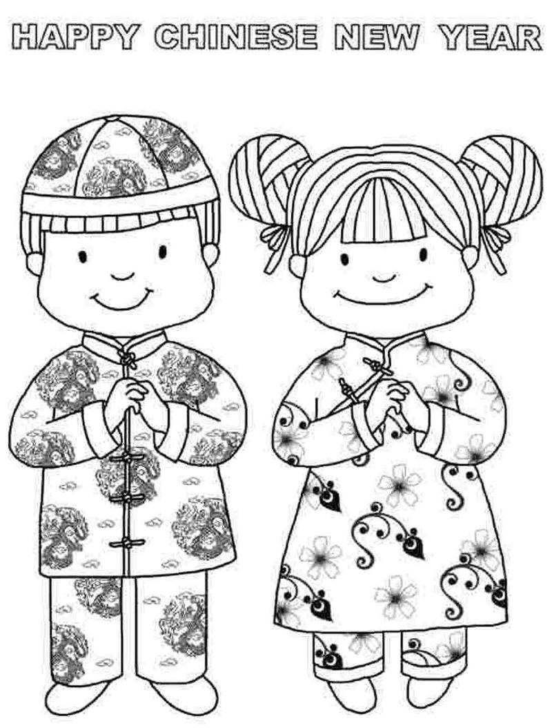 Happy Chinese New Year Coloring Pages Free - Coloring Sheets