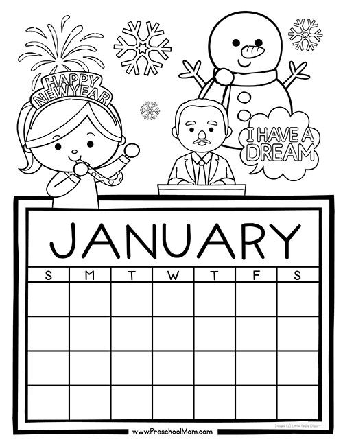 January Calendar Page Worksheet