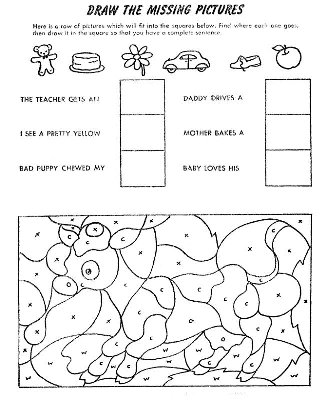 Kids Activity Sheets Draw