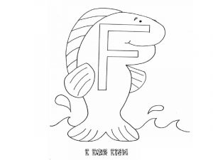 Letter f worksheets and fish coloring page 002