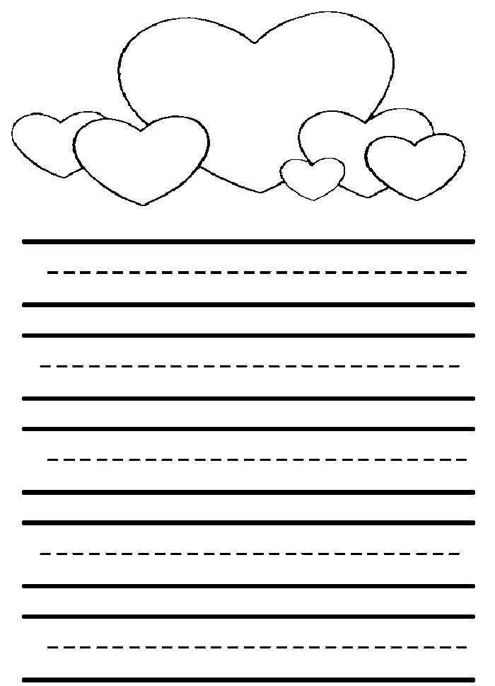 Lined Paper For Kids Printable 001