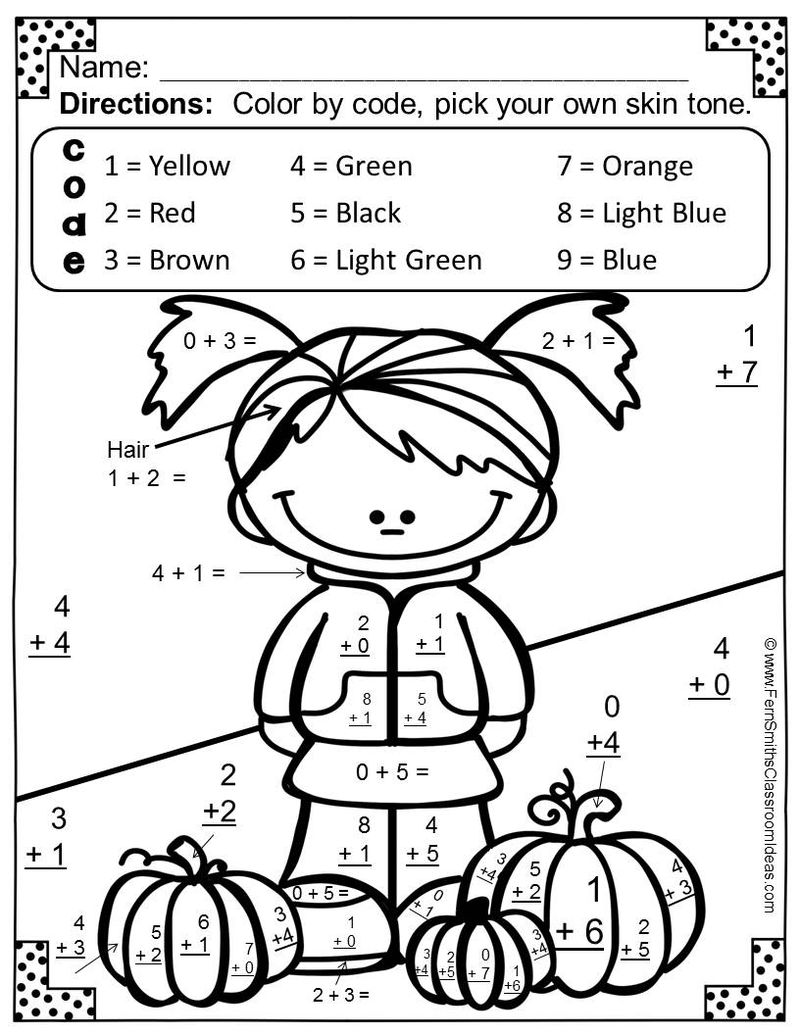 Math Color By Addition Sheet