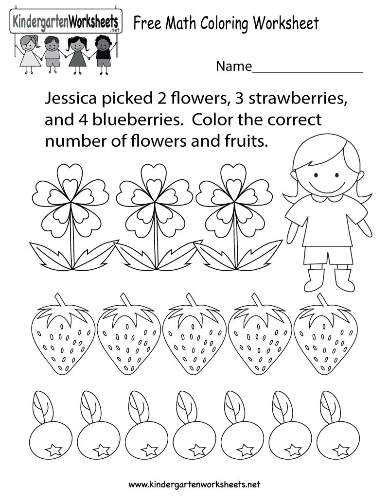 Math Equation Coloring Worksheet
