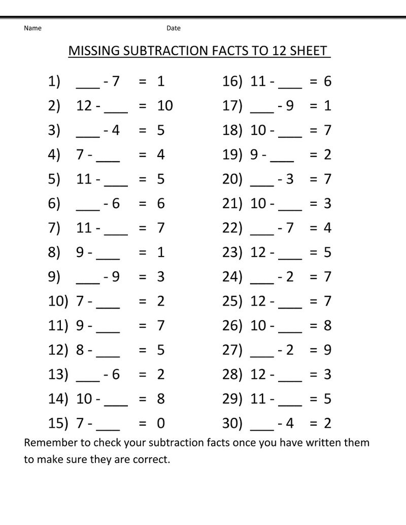 Math Quiz Worksheet Missing
