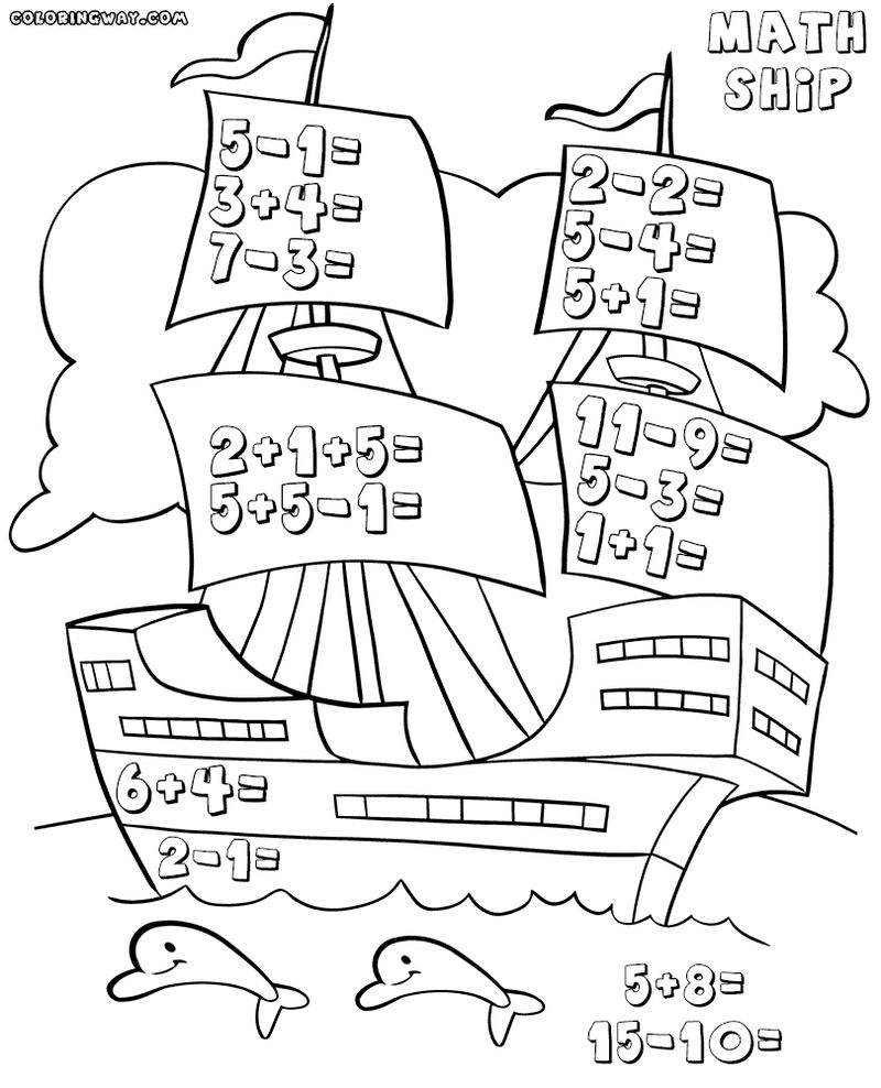 Math Ship Addition And Subtraction Worksheet