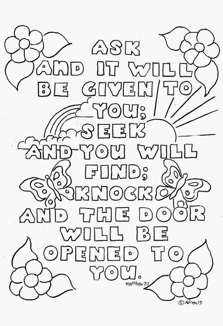 Matthew Bible Coloring Pages