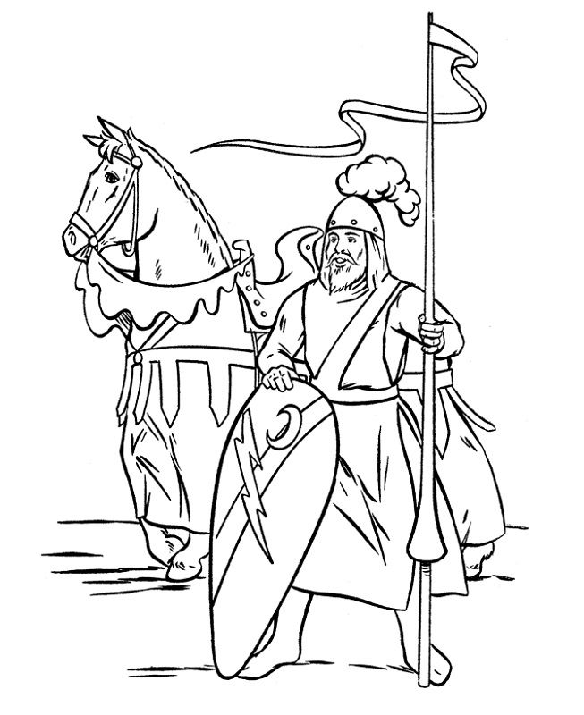 Medieval Times Worksheets Knight